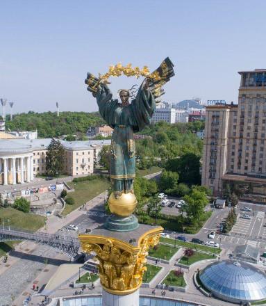 cidesc-etablassiment-ukraine